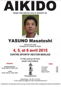 2015.04 stage international Yasuno